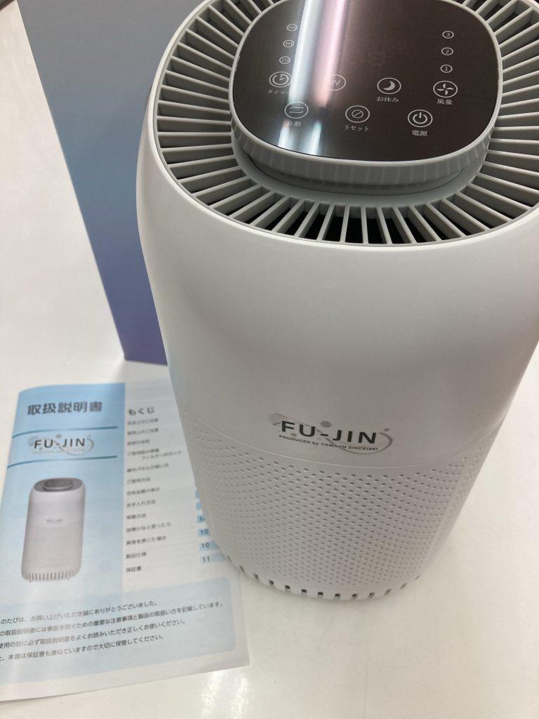 【当店販売中】空気清浄機 FU-JINを試してみました。